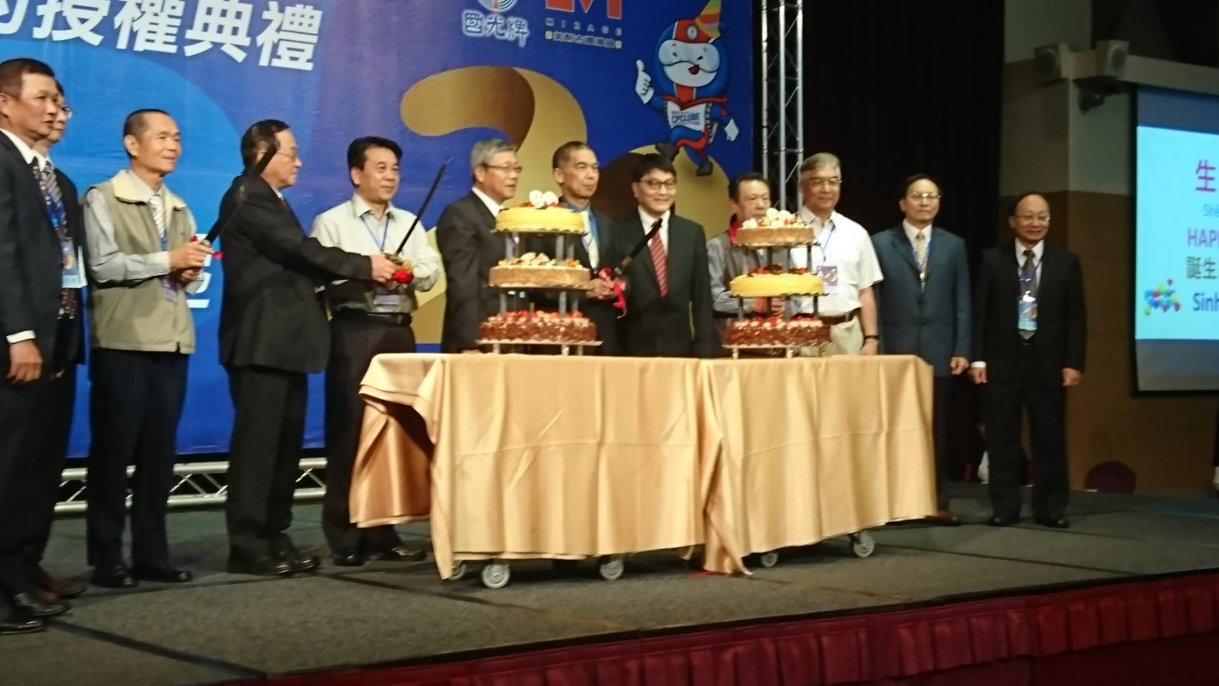 "CPC's Lubricants Business Division celebrates its 20th anniversary: ""Thanksgiving and Renaissance at 20"" is the theme"""