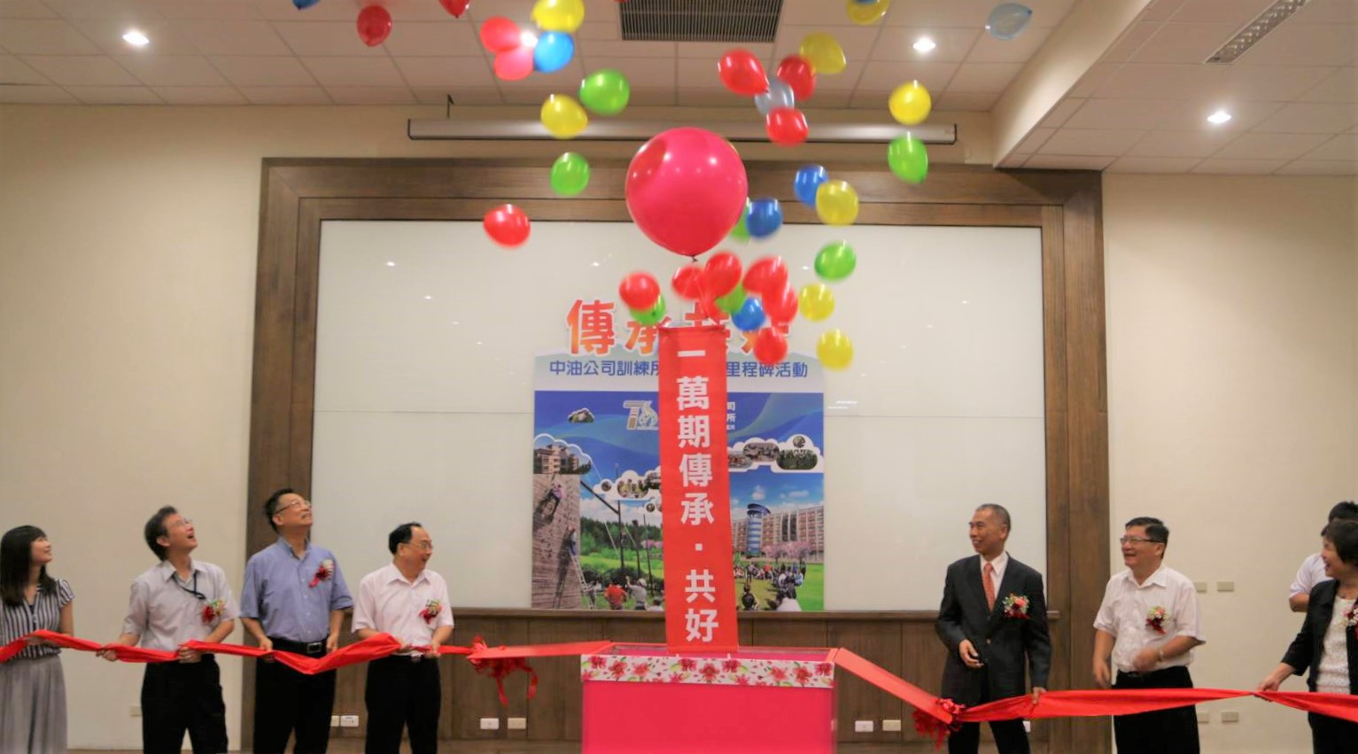 """Heritage and common good"" – The Training Center of CPC, Taiwan, celebrated the hundred thousandth seminar, inviting you to change the world by learning"