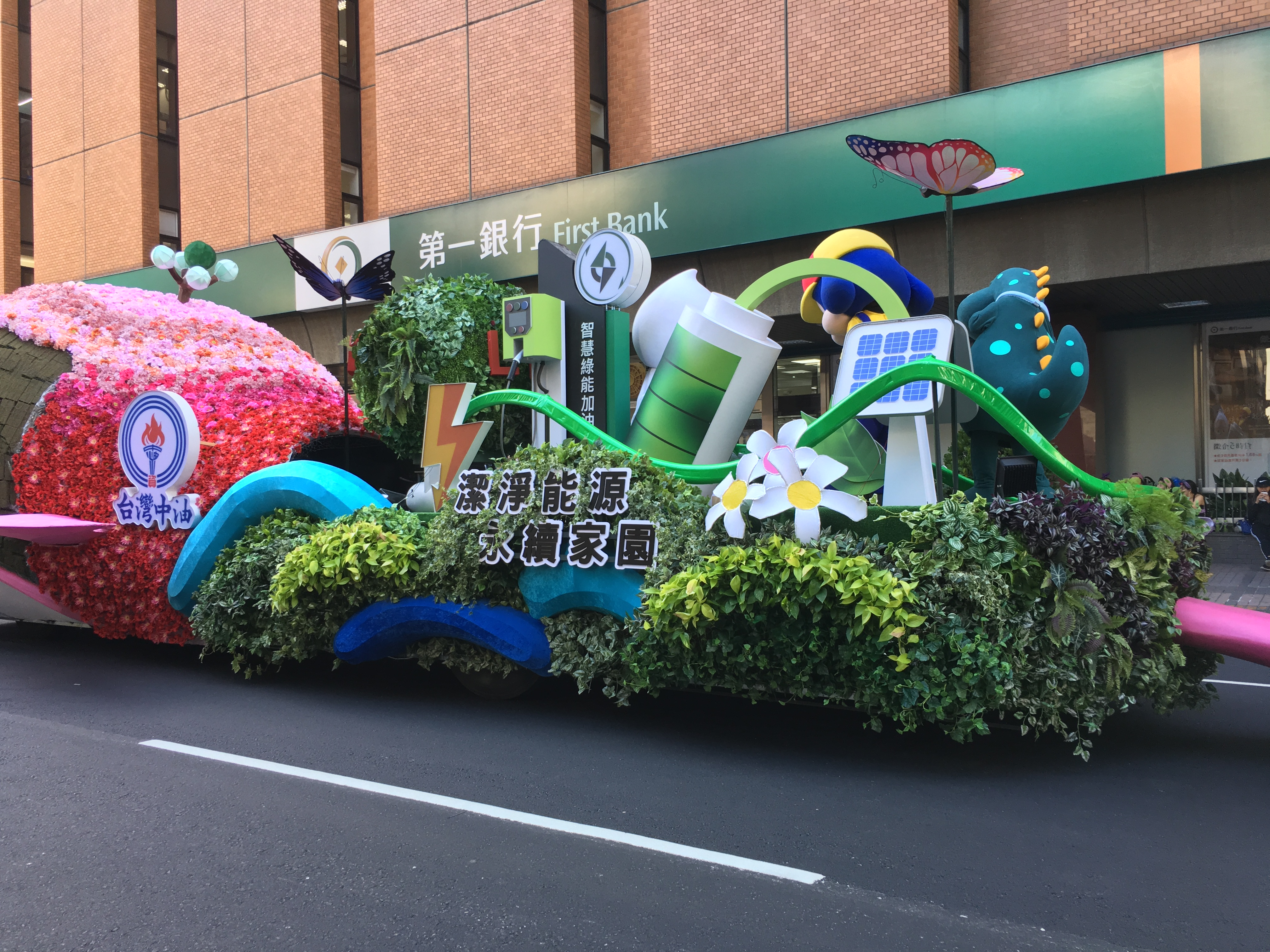 CPC's National Day float featured a whale, symbolizing Taiwan's green energy industry heading for global excellence