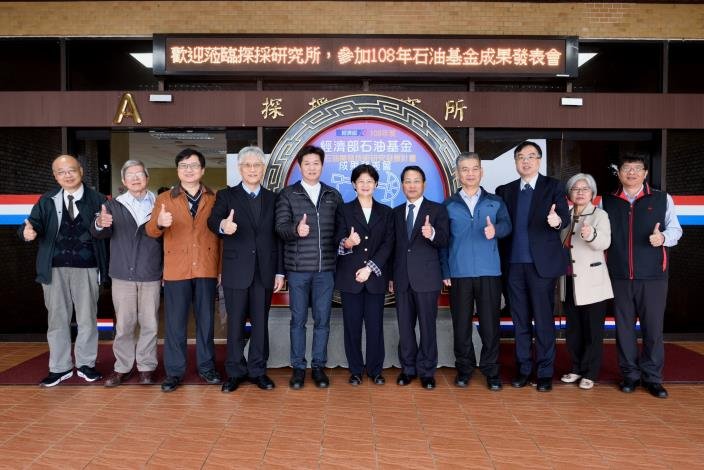 CPC's three research institutes presented research and development accomplishments through exhibition