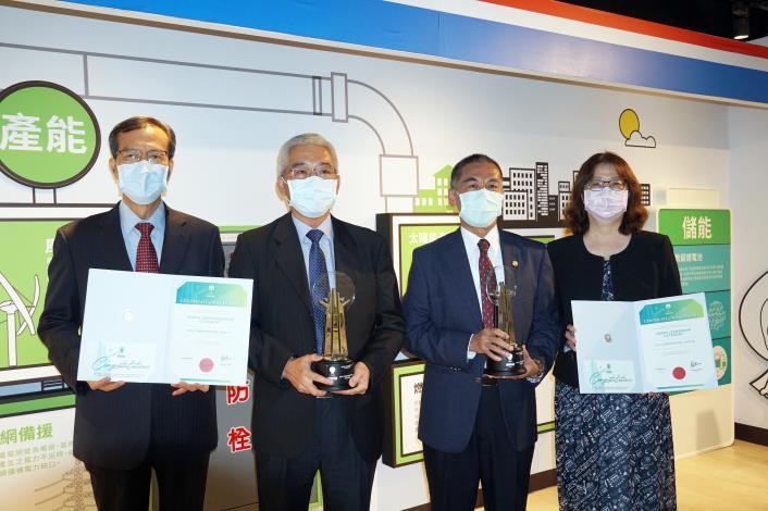 2021 Asia Responsible Enterprise Awards, AREA