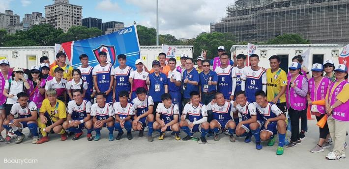 """CPC Corporation, Taiwan soccer teamannouncing to the world - """"Here we are!"""""""