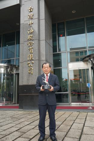 The chairman of CPC  accepted the ACES awards