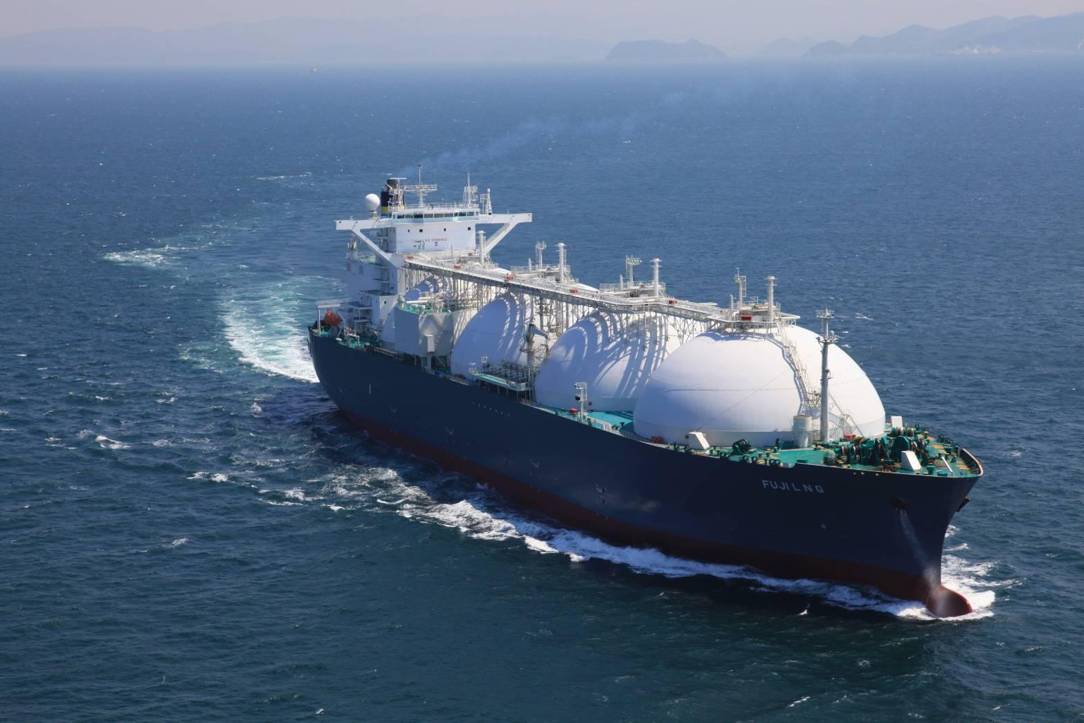 CPC Taiwan received first long-term LNG cargo from Cheniere