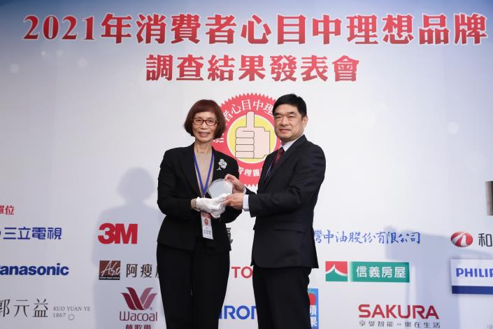 """CPC Corporation, Taiwan won the first place in """"The Ideal Brand in Consumers' Minds"""" for 16 consecutive years"""