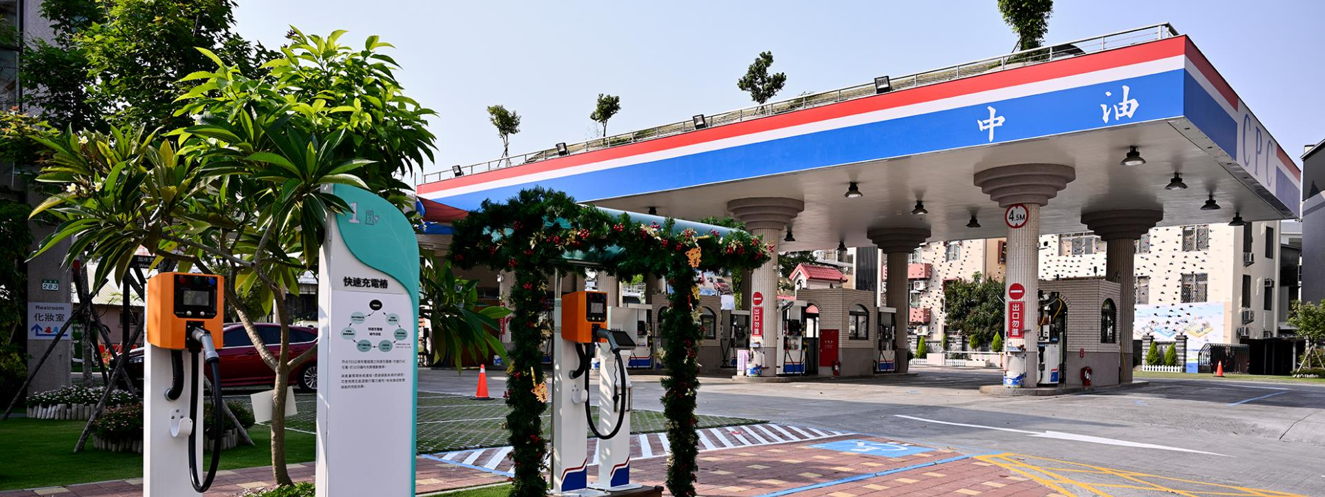 TAINNA Cianfong road Gas station