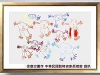 台灣中油為愛加油-心智障礙藝術家赴日策展