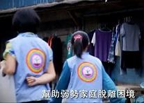 台灣中油為愛加油-愛的宅急便
