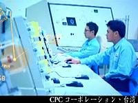 業務簡介-日文 [103年10月]