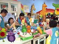 台灣中油為愛加油-玩具圖書館