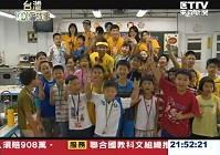 暑期能源夏令營 拋開3C培養創造力 [東森](103/08/10)