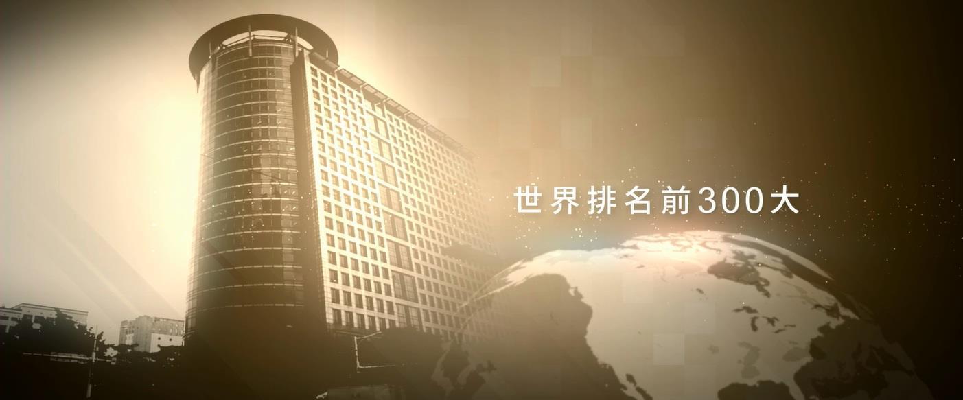 業務簡介-中文 [104年11月]