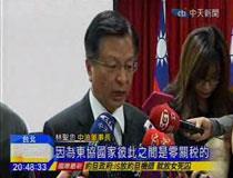 東協市場商機大 中油進軍越南設廠 [中天](2015/01/28)