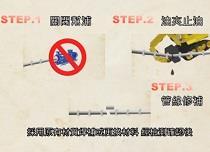 中油致力確保管線的安全