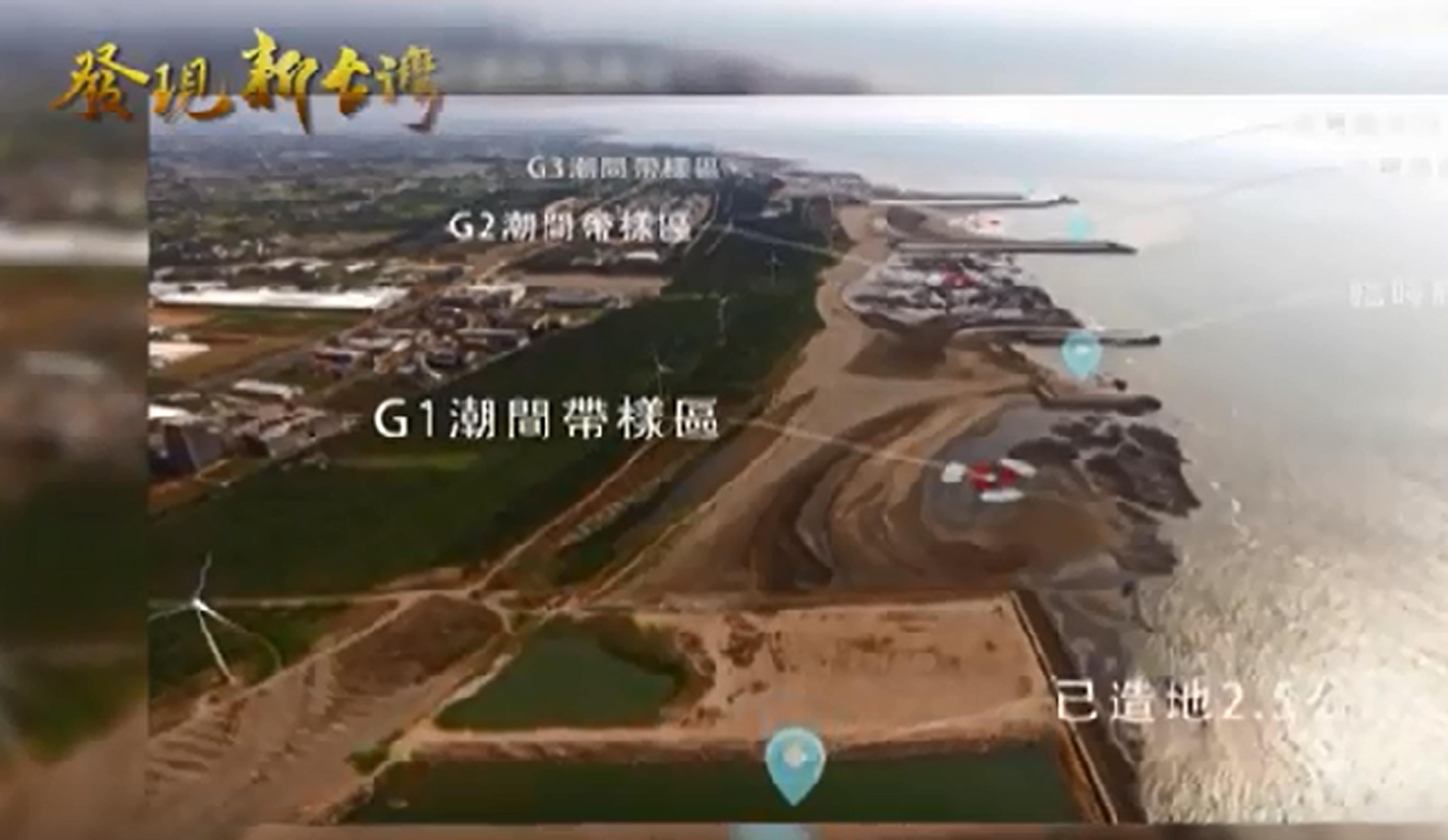 發現新台灣 第三座液化天然氣接收站