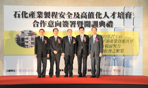 CPC rolls out high-value petrochemical industry and talent incubation project