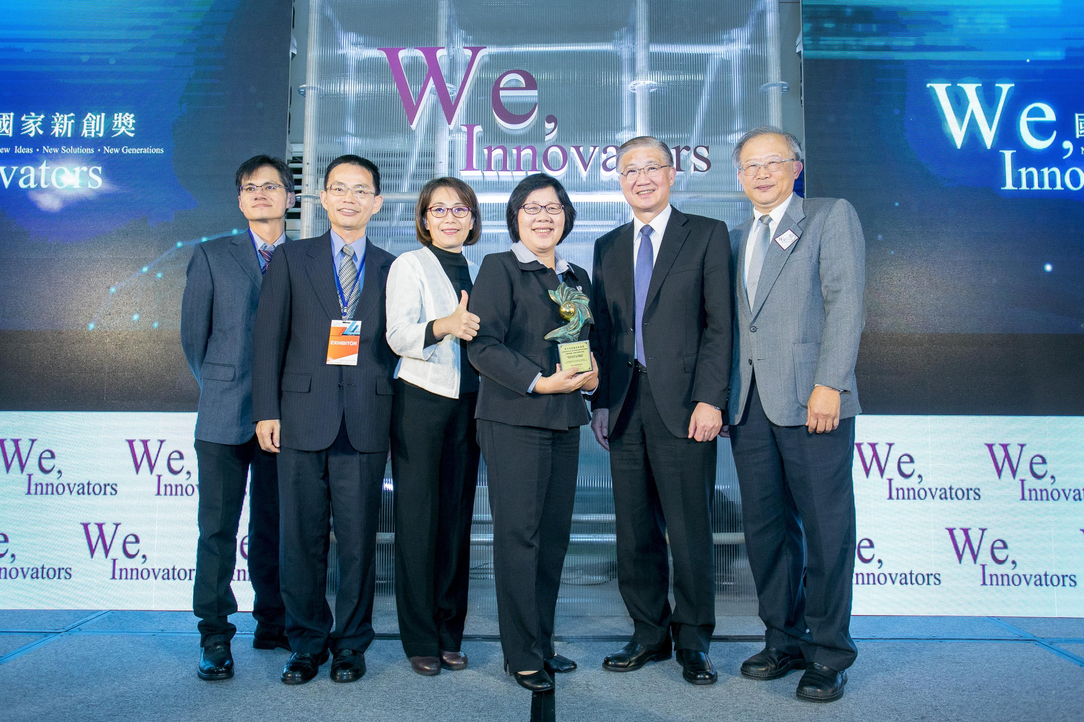 Green Innovation: developing DINH CPC's Refining and Manufacturing Research Institute wins the 14th National Innovation Award