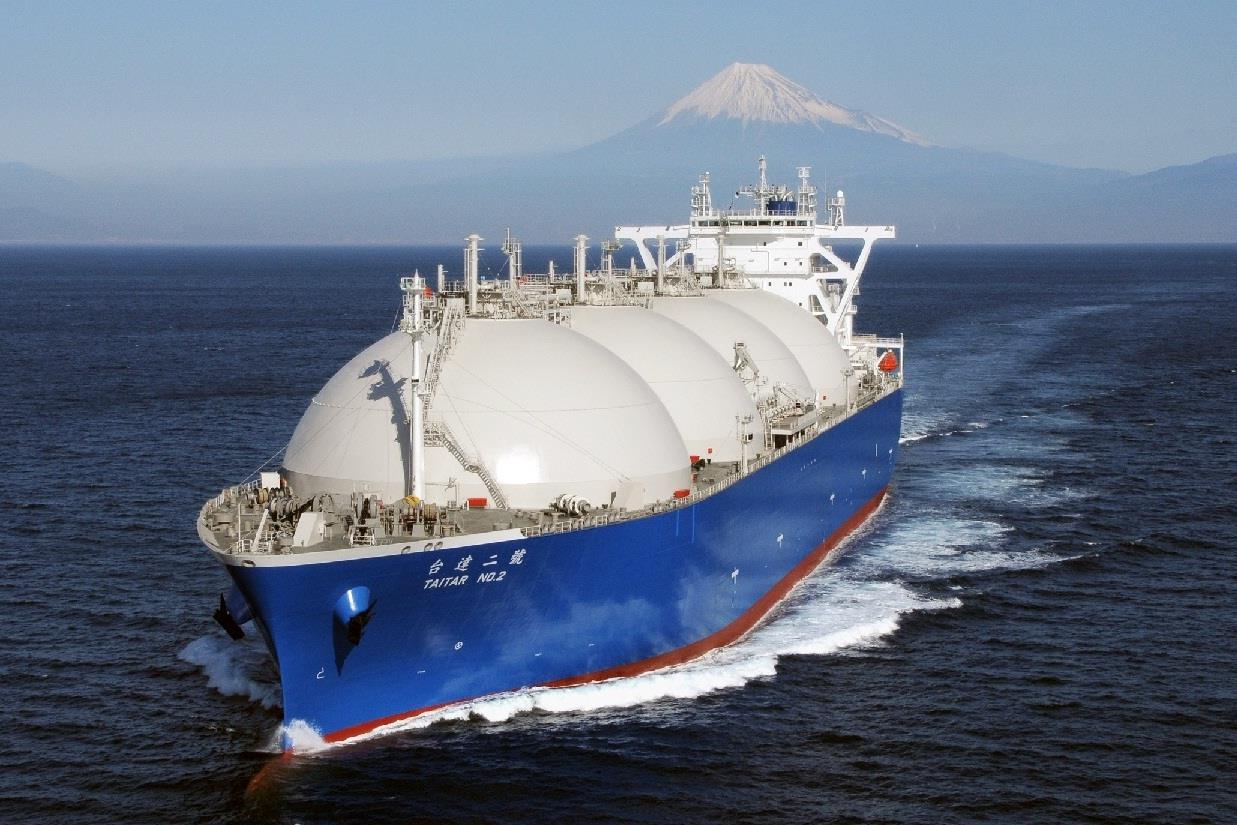 CPC Corporation, Taiwan and Cheniere  Enter into a 25-year LNG Sale and Purchase Agreement.
