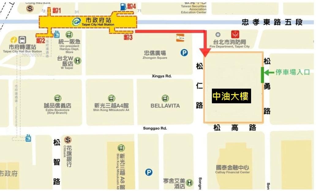 交通資訊圖片