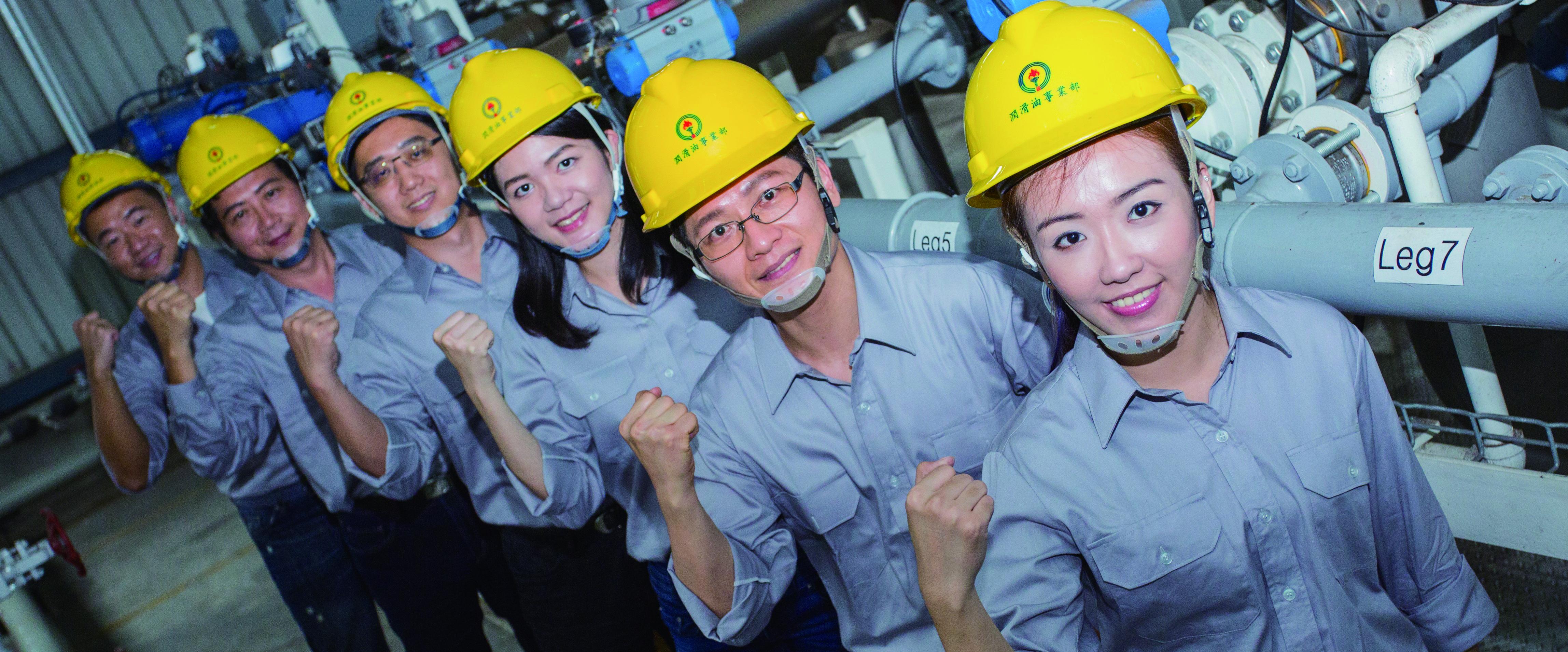 CPC staffs