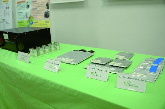 Lithium-titanate battery