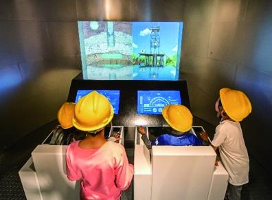 CPC Petroleum Discovery Museum